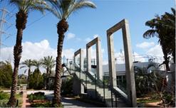 בית המועצה לישראל יפה בפארק
